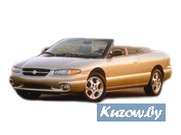 Детали кузова,оптика,радиаторы,CHRYSLER SEBRING,1995 - 2000
